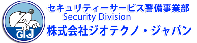 Geo Techno Japan Security Division.